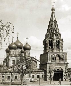 Начало 20 века. Вид с бутырской улицы.