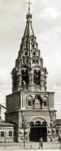 Колокольня храма в начале 20 в.